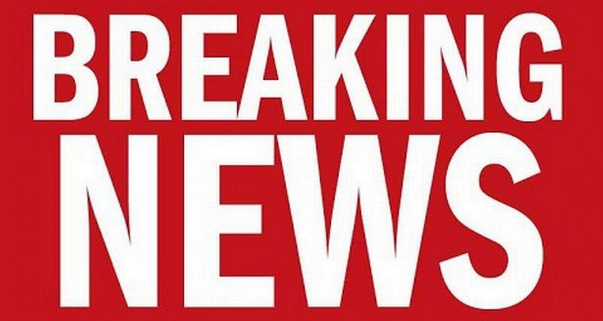 Breaking News: Republican Rep Found Dead
