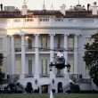 Breaking: White House on High Alert, Issues State of Emergency