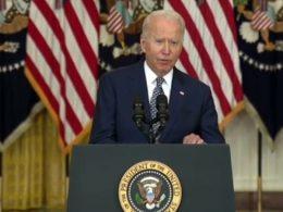 WTF Did Joe Biden Just Say